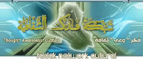 الهاكر الوهابي يفشل في اختراق المواقع التابعة لشيعة اهل البيت (ع) Index.php?page=files&filename=1337147980
