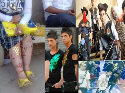 الايمو في العراق  1330182086